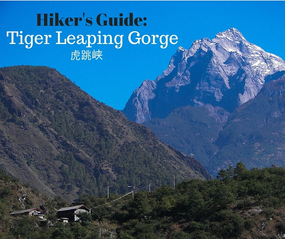 Hiker's Guide Tiger Leaping Gorge